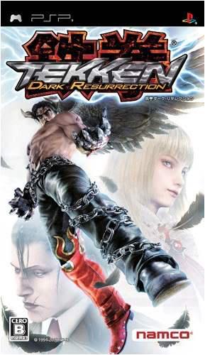 Tekken - Dark Resurrection Tekken_dark_resurrection_psp_pack