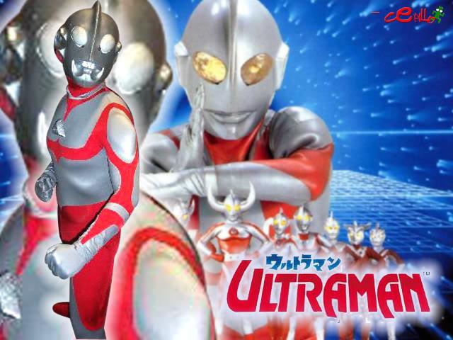 Los Cepimontajes Ultraman