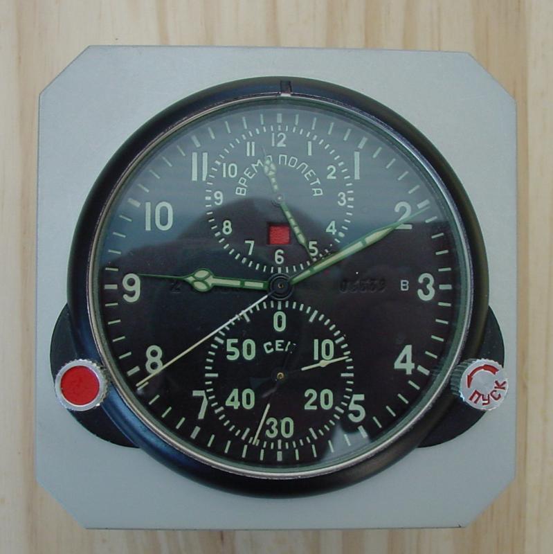 Montre de bord - aviation russe - Page 2 DSC00011_edited_zps9dacb028