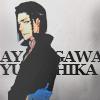 رمزيات انمي ... Ayasegawayumichika