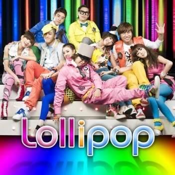 !!!✿2ńě1 CluB✿ !! 2ne1lollipop