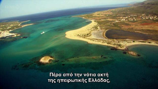 """""""Η πόλη κάτω από τα κύματα: Παυλοπέτρι"""" -BBC -Υπότιτλοι ελληνικοί  Paylopetri1_zps750ab4f4"""