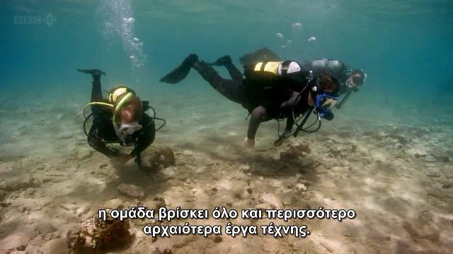 """""""Η πόλη κάτω από τα κύματα: Παυλοπέτρι"""" -BBC -Υπότιτλοι ελληνικοί  Paylopetri3_zpsd26ffa11"""