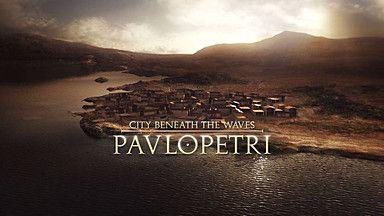 """""""Η πόλη κάτω από τα κύματα: Παυλοπέτρι"""" -BBC -Υπότιτλοι ελληνικοί  Paylopetri_zpse0ee8152"""