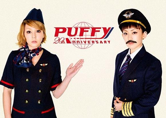 La gira del 20º aniversario de PUFFY, ha sido confirmado 1710