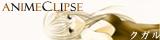AnimeEclipse