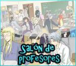 Salón de profesores