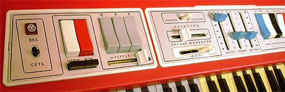 Стили электронной музыки 265ec20c