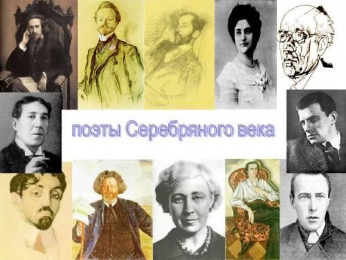 Русская литература Серебряного века Poety-Serebrjanogo-veka_zps5117f2ec