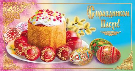 Поздравления с праздниками! - Page 3 1_zps8837d0a5