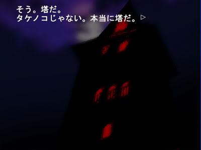 Umineko no naku koro ni HANE 29000068002234l