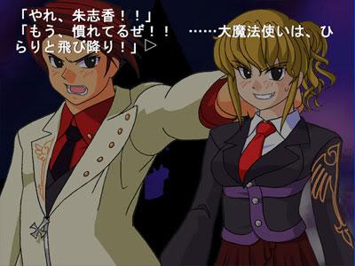 Umineko no naku koro ni HANE 29000068002236l