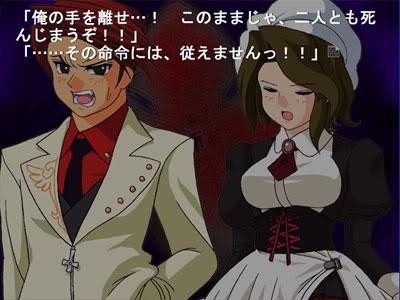 Umineko no naku koro ni HANE 29000068002238l