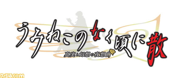 Umineko no Naku Koro Ni PS3 - Página 6 DA3c67Blo2cW6ov2K1s7leudu7HaDjUy