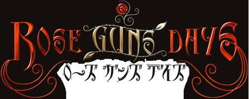 Rose Guns Days Logob