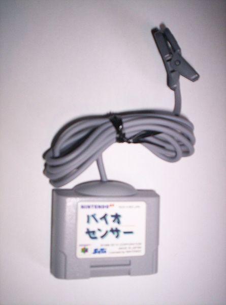 Nintendo 64 BIOSENSORPARATETRIS