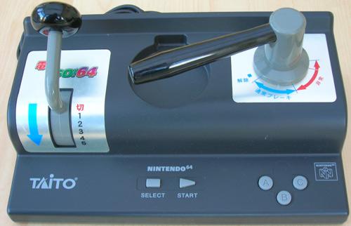 Nintendo 64 TAITODENSHADEGON64CONTROLLER