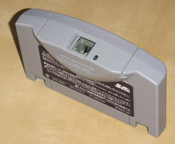 Nintendo 64 Morita_161