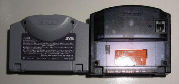 Nintendo 64 Morita_shogi_modem1