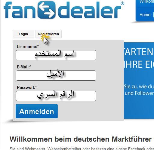طريقة الربح من الفايس بوك  و تويتر و قوقل + و اليوتيوب 18-03-201209-25-18