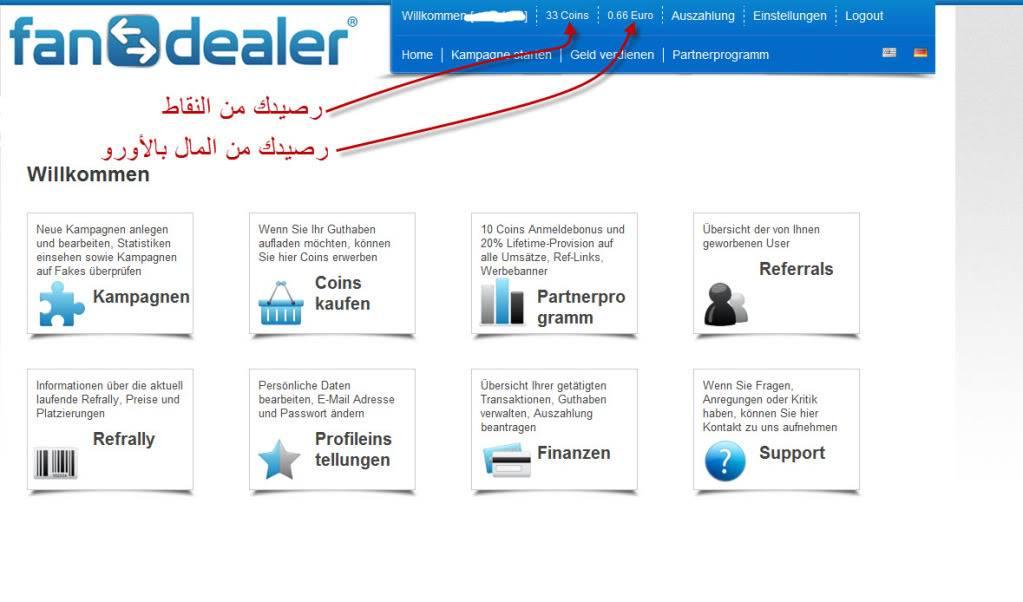 طريقة الربح من الفايس بوك  و تويتر و قوقل + و اليوتيوب 18-03-201209-26-03