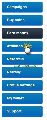 طريقة الربح من الفايس بوك  و تويتر و قوقل + و اليوتيوب 18-03-201209-29-54