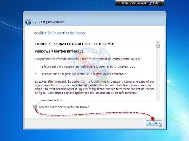 حصــ| كيف تستعيد Windows 7 الى حالة المصنع دون فورمات في 10 دقائق فقط |ــــريا 10-1