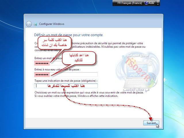 حصــ| كيف تستعيد Windows 7 الى حالة المصنع دون فورمات في 10 دقائق فقط |ــــريا 11-1