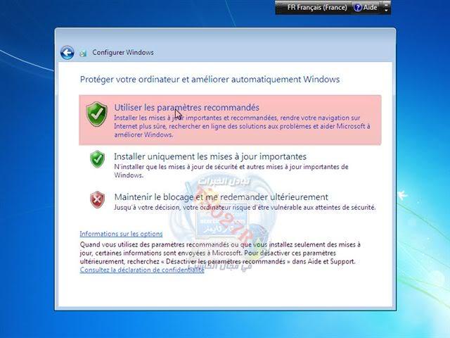 حصــ| كيف تستعيد Windows 7 الى حالة المصنع دون فورمات في 10 دقائق فقط |ــــريا 12-1