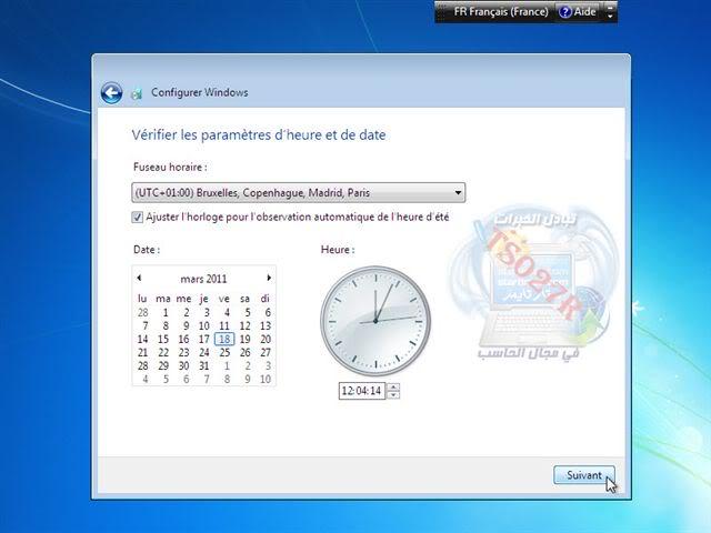 حصــ| كيف تستعيد Windows 7 الى حالة المصنع دون فورمات في 10 دقائق فقط |ــــريا 13