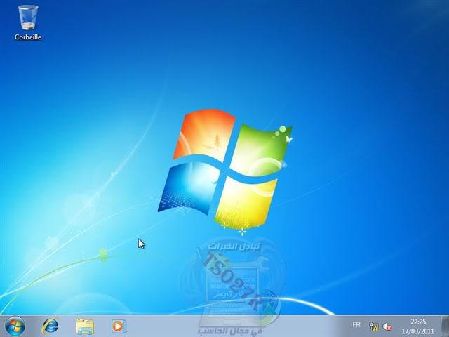 حصــ| كيف تستعيد Windows 7 الى حالة المصنع دون فورمات في 10 دقائق فقط |ــــريا 15
