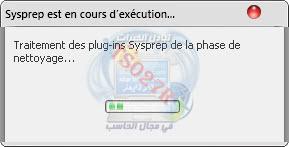 حصــ| كيف تستعيد Windows 7 الى حالة المصنع دون فورمات في 10 دقائق فقط |ــــريا 4-4