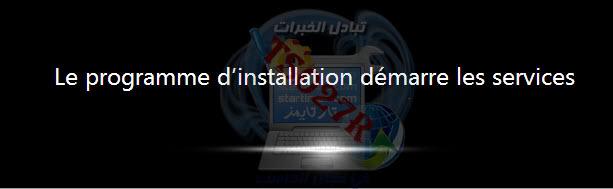 حصــ| كيف تستعيد Windows 7 الى حالة المصنع دون فورمات في 10 دقائق فقط |ــــريا 6-4