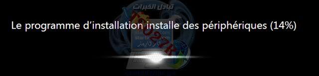 حصــ| كيف تستعيد Windows 7 الى حالة المصنع دون فورمات في 10 دقائق فقط |ــــريا 7-4