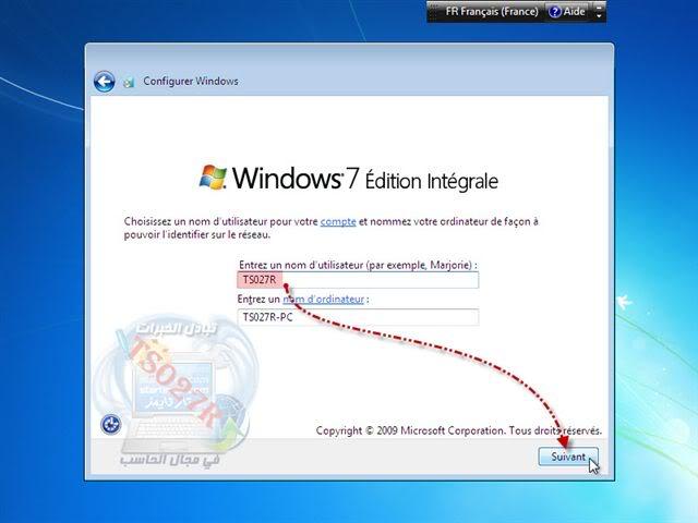 حصــ| كيف تستعيد Windows 7 الى حالة المصنع دون فورمات في 10 دقائق فقط |ــــريا 9-2