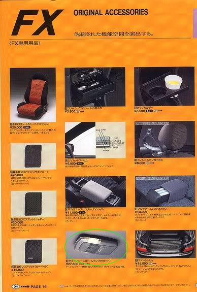 93-97 corolla optional extras & OEM Features 20937540426_large-2