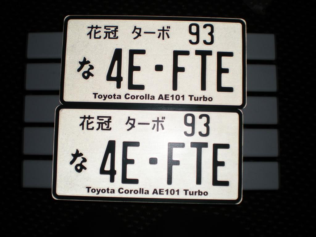 ★ 1993 Toyota Corolla 花冠 ターボ Saloon ★  DSCN4594