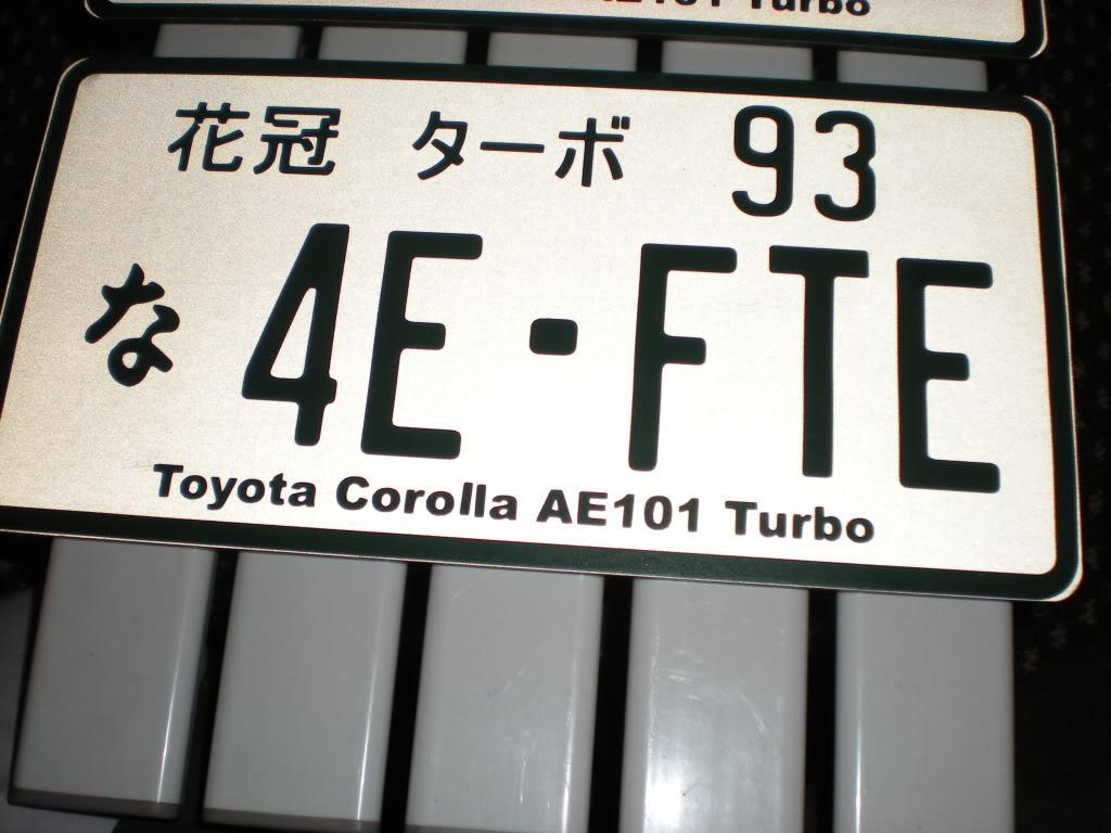 ★ 1993 Toyota Corolla 花冠 ターボ Saloon ★  DSCN4598