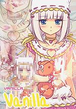 Vanillita