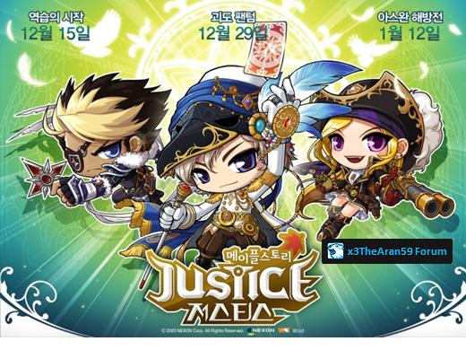 MapleStory JUSTICE Update Introduction 3593967352699420673
