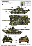 A quick look inside the new Trumpeter T-90 (cast turret) with dimensional comparison to the Meng kit Th_Colour2_zpsa45f1a8b