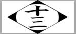 Gotei 13 FukuTaichou