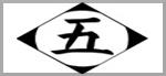Gotei 5 FukuTaichou