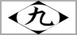 Gotei 9 FukuTaichou