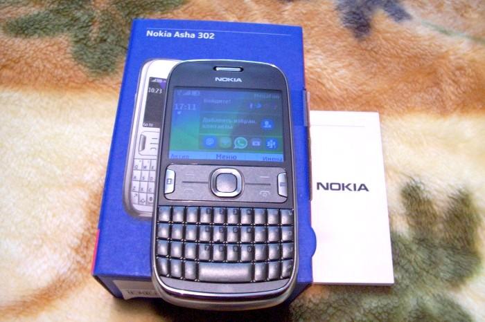 Телефоны, смартфоны, электронные гаджеты 2-15
