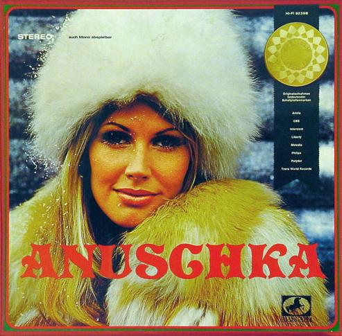 Karin Huebner - песни Anuschka