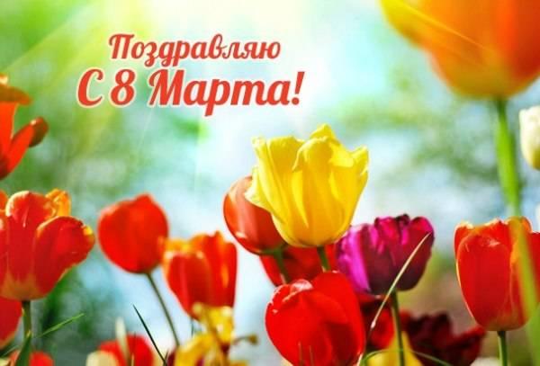 С праздником 8 Марта! March8_zps8ba5f08c
