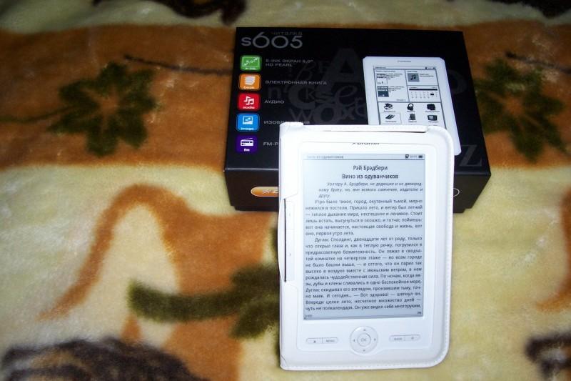 Телефоны, смартфоны, электронные гаджеты - Страница 2 Digma2