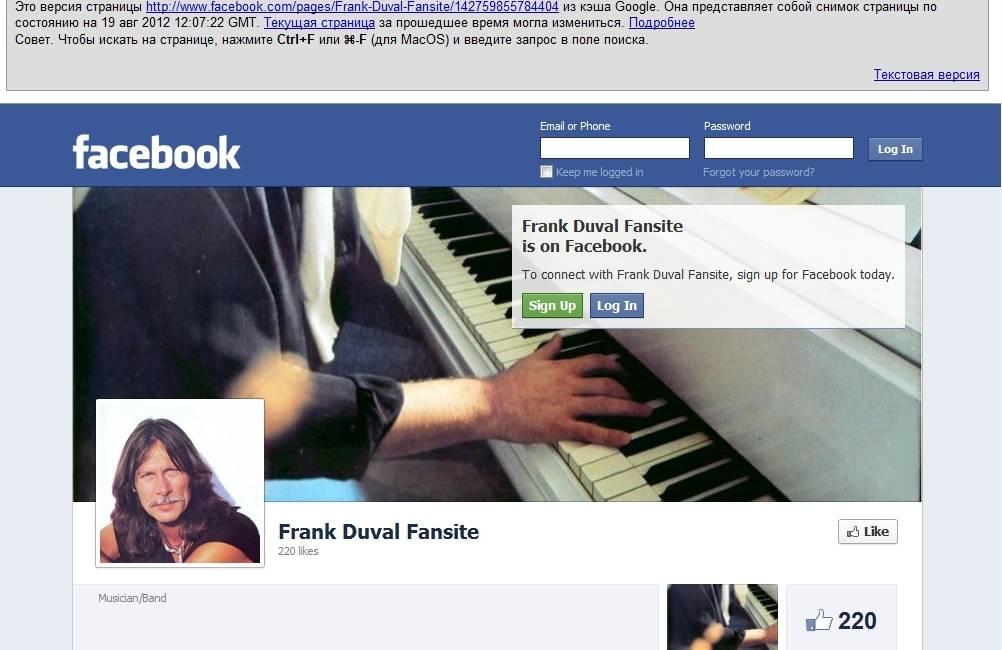 Сайты и темы о Франке Дювале на разных ресурсах FrankDuvalFansite