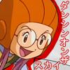 [デジタルゲート Graphic hall] Miyako5
